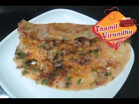 thakkali dosai in Tamil - tomato dosa recipe - variety dosa