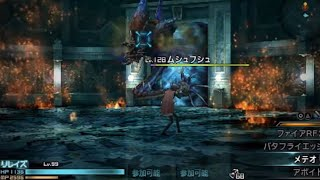 """Final Fantasy Type-0 Part 54 D-Chapter 7 """"Agito Tower"""