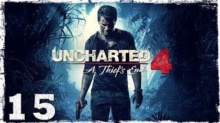 [PS4] Uncharted 4. #15: Кингсбей.