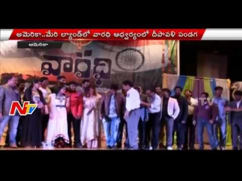 Vaaradhi Organises Grand Dasara and Diwali Celebrations in Maryland America NTV