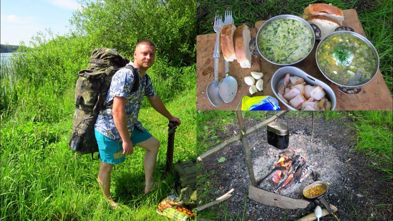 готовить на рыбалке видео