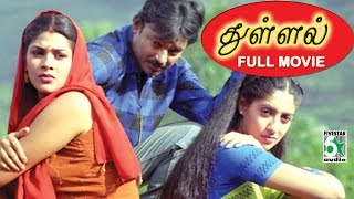 Thullal - Full Movie HD Quality