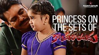 Princess-On-The-Sets-Of-Katamarayudu---Pawan-Kalyan