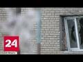 Донбасс: праздник труда и мая встретили в военных условиях