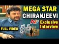Megastar Chiranjeevi Exclusive Interview..