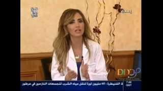 تأثير الصوم على المرأة الحامل - د. دانة الحموي