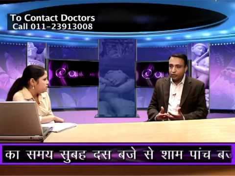 Best Sexologist In Delhi , Ashok Clinic