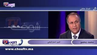 بن حمو : خطاب الملك هام ويحمل رسائل وإشارات واضحة للجالية والجزائر وإفريقيا   |   تسجيلات صوتية