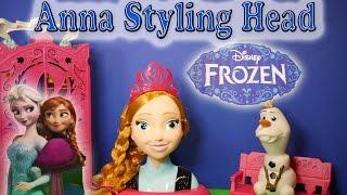 FROZEN Disney Frozen Princess Anna Styling Head