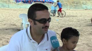 الشواطئ.. إحدى الوجهات المفضلة للأسر المغربية خلال شهر رمضان |
