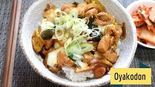 [15 min bowls] Oyakodon Chicken and Egg Bowl
