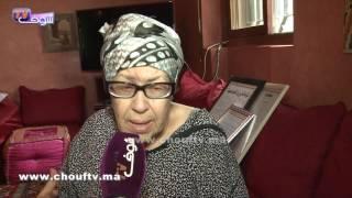 ابنة المجاهد عبد الكريم الخطابي توجه رسالة مؤثرة للمغاربة بعد حراك الحسيمة..كلنا مغاربة وخاصنا نتعاونو مع بعض( فيديو)    |   خارج البلاطو