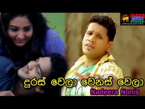 Duras wela Wenas wela Original Official Video Nadeera Nonis (Palamu Ayithikaraya)