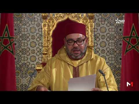 شاهد ما أعلنه الملك عن الصحراء وأزمة الكركرات