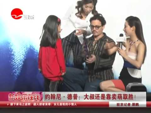 Johnny Depp in China, march 31