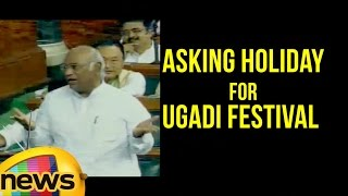 Kharge Makes Fun In Lok Sabha Asking Holiday For Ugadi Fes..