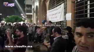 حصري: وفـــــاة مكفوف بعد سقوطه من أعلى سطح وزارة الحقاوي   |   قنوات أخرى