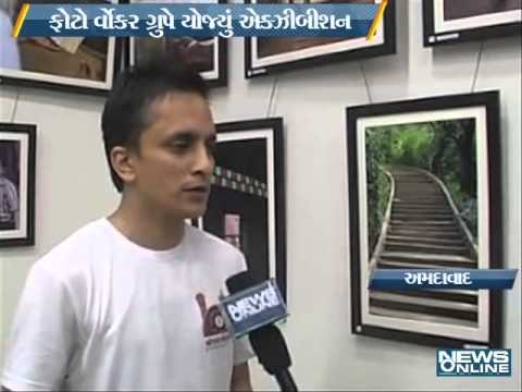 Photo exhibition in Ahmedabad