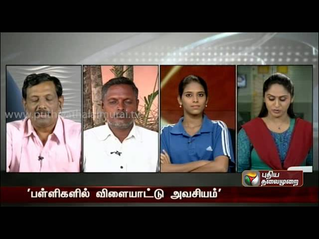 Discussion about reason why woman not interested in Sports Special Debate (PART3)