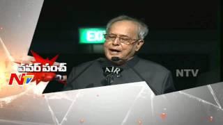 President Pranab Mukherjee Power Punch on Telugu States People