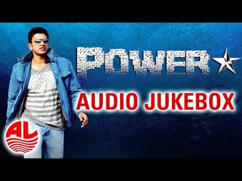 Power Star Jukebox || Puneeth Rajkumar, Trisha Krishnan  [HD]