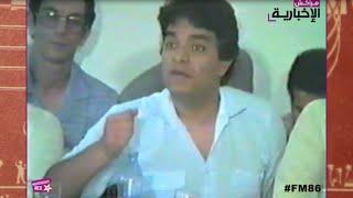 فيديو نادر للوزير الوفا..شوفو كيفاش كان |