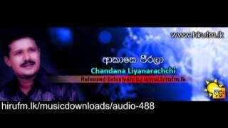 Akase Peerala - Chandana Liyanarachchi