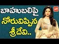 Sridevi to open up about why she refused role in Baahubali..