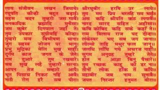 Hanuman Chalisa Breathless By Kaundinya With Lyric