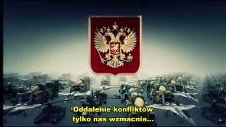 Putin - wprowadzić wojsko! PL HD
