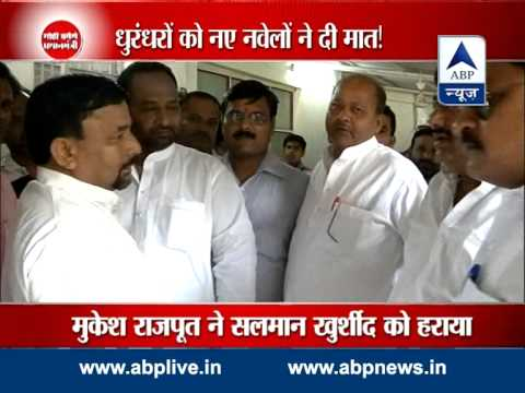 Mukesh Rajput defeats top leader Salman Khurshid