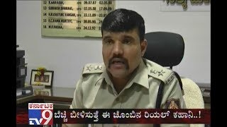 Tv9 Supercop: 'Rice-pulling' Gang Busted In Bengaluru