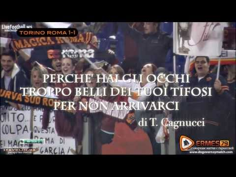 AS Roma - Senza Paura!