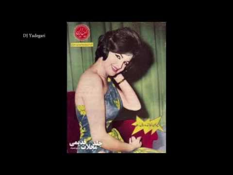 Shaneh by late singer Pooran HD - ''پوران آهنگ ''شانه