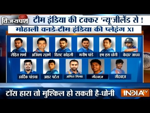 India bowl first in New Zealand in third ODI at Mohali