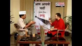 Arvind Kejriwal Latest Interview - Total Tv News - Delhi Assembly Election - India