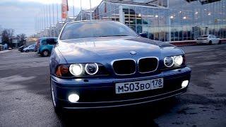 BMW e39 530 МТ M54 ! Авто который обошёлся в миллион рублей! ЛОСК . Ярослав Ефремов