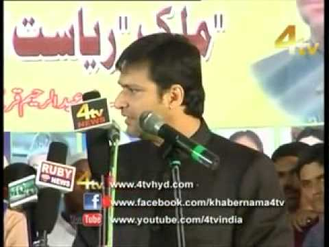 Akbar Owaisi hate speech at MIM Nirmal-Adilabad Jalsa Part 1