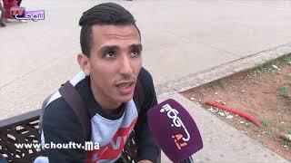 الشارع المغربي..إيلا كان الضرر غادي نقاطو المواد الاستهلاكية الغالية    |   خارج البلاطو