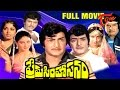 Prema Simhasanam - Full Length Telugu Movie - NTR - Rathi - Manju Bhargavi