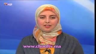 موجز الأخبار الرابعة 29-03-2013 | خبر اليوم