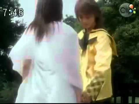 Forever ~ Mahou Sentai Magiranger