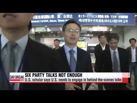 Six party talks not enough to solve North Korea's nuclear issues