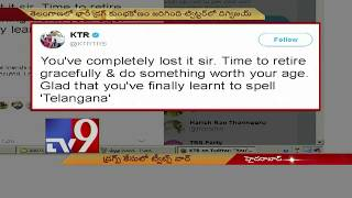 KTR slams Digvijay Singh over sensational tweets on Drugs ..