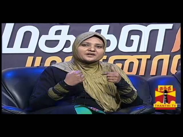 "MAKKAL MUNNAL - Debate On""Family Issues"" - Seg03 (11/05/2014)"