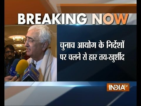 Salman Khurshid criticise Supreme Court, EC
