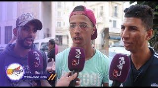 نسولو الناس:  واش عارفين شحال هي نسبة الأمية في المغرب؟+أجوية جد مثيرة   |   نسولو الناس
