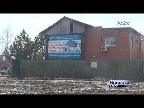 Депутаты обсуждают возможное строительство в районе Свердлова, 18
