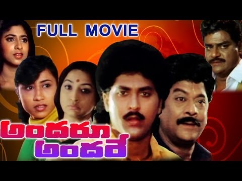 Andaru Andare Full Movie