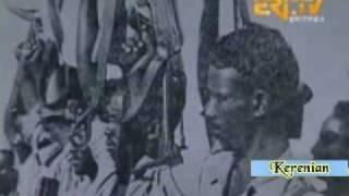 """Eritrea Tigre """"Sham Bna"""" ሻም ብና اغنية"""